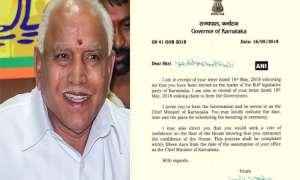 येदियुरप्पा को मिली राज्यपाल की चिट्ठी, बहुमत साबित करने के लिए 15 दिनों का वक्त मिला