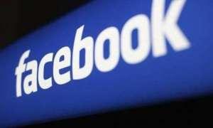 फेसबुक और गूगल चालाकी से उपयोगकर्ताओं की निजी जानकारी साझा कर रहे हैं: अध्ययन