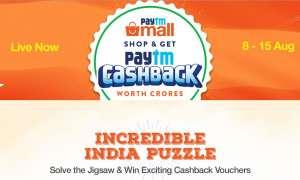 Paytmmall पर चल रहा है Freedom Cashback Sale, लैपटॉप और इलेक्ट्रॉनिक्स प्रोडक्ट्स पर मिल रहा है 20000 का कैशबैक