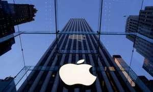 2 करोड़ 72 लाख रुपये में बिका Apple का यह कंप्यूटर, जानें आखिर ऐसा क्या है इसमें