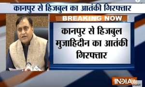 UP: कानपुर से हिजबुल मुजाहिदीन का आतंकवादी गिरफ्तार, गणेश चतुर्थी पर हमले की फिराक में था