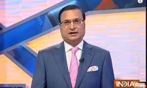 Rajat Sharma Blog: विदेश मंत्रियों की बातचीत रद्द करके भारत ने सही फैसला किया है