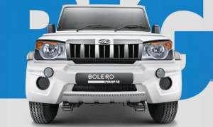 महिंद्रा ने पेश की नई अपग्रेड बोलेरो पिकअप, कीमत है इसकी 6.7 लाख रुपए से शुरू