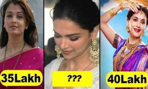 दीपिका पादुकोण, सोनम, अनुष्का, ऐश्वर्या के अलावा इन अभिनेत्रियों ने पहना सबसे मंहगा मंगलसूत्र, देखें पूरी लिस्ट