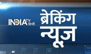 Live Hindi Breaking News Dec 13: मध्य दिल्ली में हुए सड़क हादसे में महिला की मौत