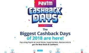 Paytm Cashback Days: 5 दिन मिलेगा डिस्काउंट और ऑफर्स के साथ भारी कैशबैक पाने का मौका