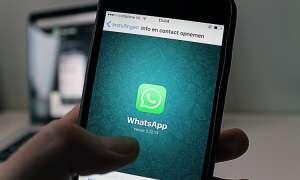 WhatsApp लेकर आया ये दो नए फीचर्स, जानिए कैसे उठाएं लाभ