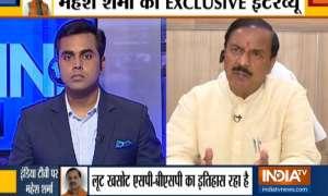 EXCLUSIVE: महेश शर्मा ने कहा, 'सैम पित्रोदा गांधी परिवार के पाले हुए हैं, वे सैम नहीं शेम पित्रोदा हैं'