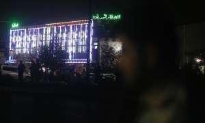 अफगानिस्तान: काबुल के एक मैरिज हॉल में भीषण विस्फोट, 63 की मौत, 182 घायल