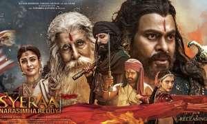 Sye Raa Narsimha Reddy Trailer Out: चिरंजीवी, रामचरण और अमिताभ बच्चन की फिल्म का शानदार ट्रेलर रिलीज