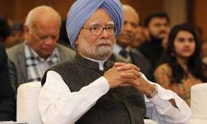 मनमोहन सिंह करतारपुर कॉरिडोर के औपचारिक उद्घाटन में शामिल नहीं होंगे: सूत्र