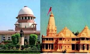 Ayodhya Case: बुधवार को खत्म हो सकती है अयोध्या विवाद मामले में सुनवाई