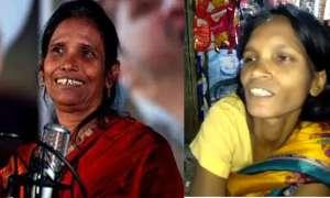 आ गई एक और रानू मंडल, सड़क पर गाती दिखी रानू की डुप्लीकेट, गाना हो रहा वायरल