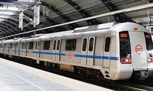 DMRC Recruitment: दिल्ली मेट्रो में सैकड़ों पदों पर बंपर भर्ती, यूं करें आवेदन