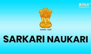 sarkari naukari: स्कूल लेक्चरर के लिए निकली बंपर वैकेंसी, 30 दिसंबर तक कर सकते हैं अप्लाई