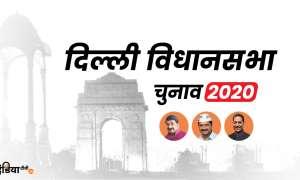 दिल्ली विधानसभा चुनाव के मद्देनजर नोएडा में बंद रहेंगी शराब की दुकानें