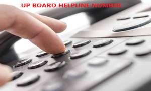 उत्तर प्रदेश सरकार ने बोर्ड परीक्षाओं से पहले हेल्पलाइन नंबर शुरू किया