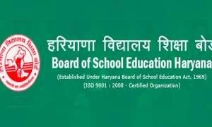 Haryana Open School Admit Card 2020: आज जारी हो सकते हैं 10वीं और 12वीं कक्षा के ऐडमिट कार्ड, ऐसे करें चेक
