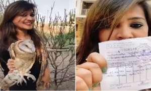 लड़की ने उल्लू के साथ बनाया टिक टॉक वीडियो, लगी हजारों की चपत