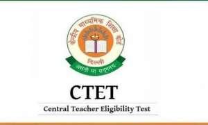 CBSE CTET 2020 जुलाई परीक्षा में आवेदन करने के लिए सिर्फ 4 दिन बाकी, जल्द करें अप्लाई