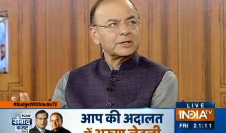 India TV Samvaad Budget 2018: जीएसटी घटा तो भारत में मिलेंगे सिर्फ चाइनीज़ सैनेटरी नैपकिन: अरुण जेटली