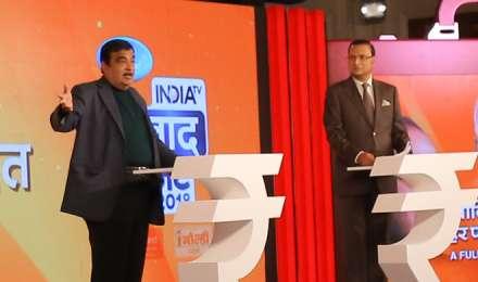 India TV Conclave में बोले नितिन गडकरी, दिल्ली में 2 महीने में खत्म हो जाएगी जाम की परेशानी