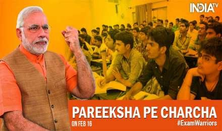24 घंटे परीक्षा और करियर के बारे में ही न सोचें: 'परीक्षा पर चर्चा' में PM मोदी
