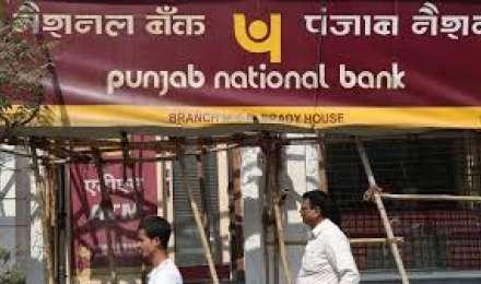 PNB Fraud Update: SBI समेत इन 5 बैंकों के अधिकारी भी जांच के घेरे में, नियमों का नहीं किया पालन
