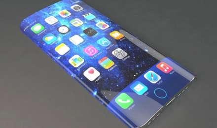 रिपोर्ट में खुलासा, नए आईफोन में हो सकता है ये बड़ा बदलाव