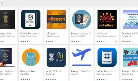 पासपोर्ट बनवाने के लिए ये है असली मोबाइल एप, प्ले स्टोर पर फर्जी एप की भरमार