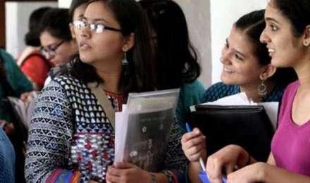 DU: पहली कट ऑफ में ही 11 हजार छात्रों ने लिया कॉलेजों में दाखिला