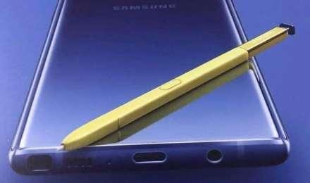 सिर्फ 7,900 रुपए देकर शानदार Samsung Galaxy Note 9 हो जाएगा आपका, एयरटेल दे रही है ये ऑफर