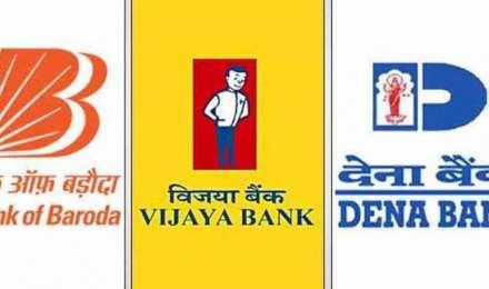 3 सरकारी बैंकों के विलय से बनने वाला नया बैंक 1 अप्रैल 2019 से होगा शुरू, सोशल मीडिया पर आया ये नाम सामने