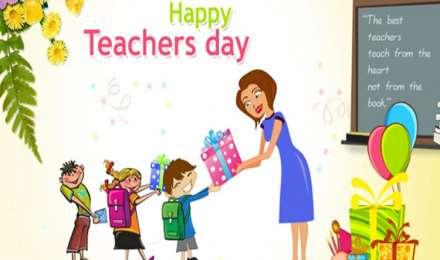 Teacher's Day 2018: शिक्षक दिवस पर अपने टीचर्स को WhatsApp, Facebook and SMS के जरिए दें बधाई