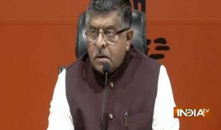 राफेल डील: राहुल के आरोपों पर भाजपा का पलटवार, कहा- प्रधानमंत्री पर उनका बयान 'शर्मनाक'