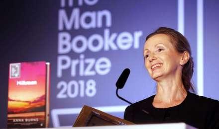 उत्तरी आयरलैंड की लेखिका एना बर्न्स को 'मिल्कमैन' के लिए मिला मैन बुकर पुरस्कार