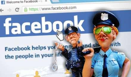 फेसबुक की बड़ी कार्रवाई, लाखों फॉलोवर्स वाले सैकड़ों राजनीतिक पेजों को बंद किया