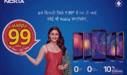 केवल 99 रुपए में खरीदिए नोकिया के स्मार्टफोन, जानिए क्या हैं इस ऑफर की विशेषताएं