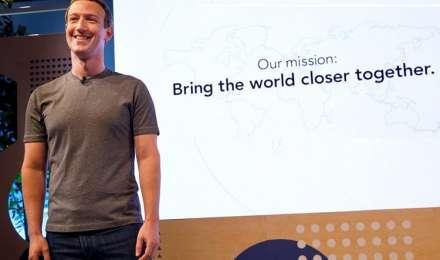फेसबुक का 'सफाई अभियान' वाला प्लान, भद्दे और भड़काऊ कंटेंट पर लगेगी लगाम