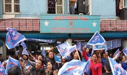 Mizoram Assembly Elections 2018 constituency-wise results: देखें कौन कहां से जीता, कौन हारा
