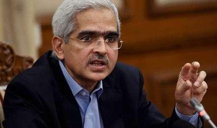 नोटबंदी लागू करने में अहम भूमिका निभाने वाले शक्तिकांत दास बने RBI गवर्नर, सरकार ने 3 साल के लिए की नियुक्ति