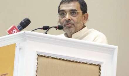 उपेंद्र कुशवाहा ने केंद्रीय मंत्री पद से इस्तीफा दिया, NDA का साथ भी छोड़ा