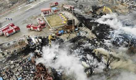 चीन: केमिकल प्लांट में विस्फोट से 47 लोगों की मौत, कई गंभीर रूप से घायल