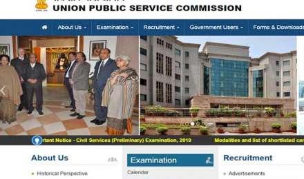 UPSC ESE Prelims Result 2019: जारी हुआ यूपीएससी ईएसई प्री 2019 का रिजल्ट, www.upsc.gov.in पर ऐसे करें चेक