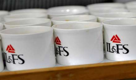 IL&FS scam: ED ने दायर की पहली चार्जशीट, कुर्क की 570 करोड़ रुपए की संपत्ति