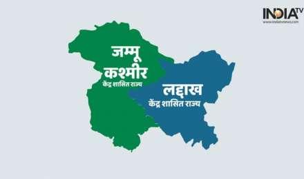 कांग्रेस ने 370 के बंधन में देश को बिना कारण बांध रखा था - सीपी सिंह