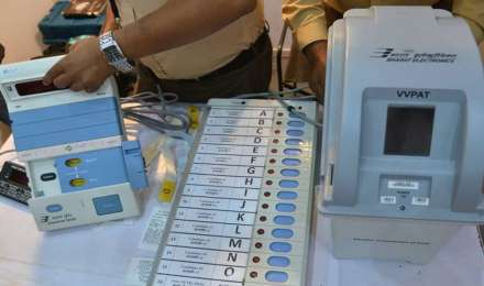 Lok Sabha Elections 2019 Live Updates: लोकसभा