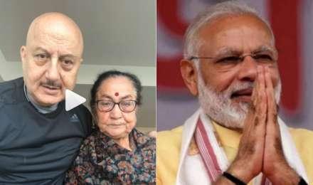 अनुपम खेर की मां के बर्थ विश से भावुक हुए प्रधानमंत्री मोदी, कहा- शुक्रिया