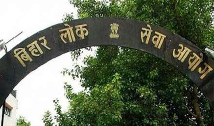 बिहार लोक सेवा आयोग ने 63वीं परीक्षा के परिणाम जारी किए