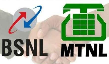 BSNL-MTNL का विलय कर सरकार बनाएगी नई कंपनी, लागत घटाने के लिए कर्मचारियों को दिया जाएगा VRS